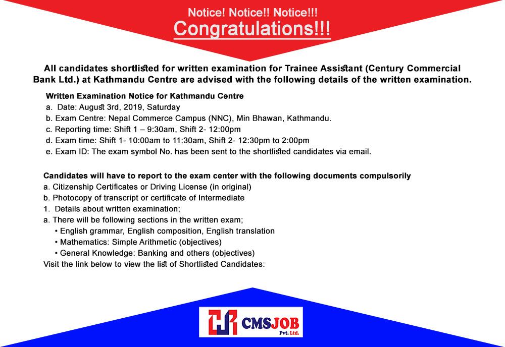 Blog - Century Bank Written Examination Notice for Kathmandu